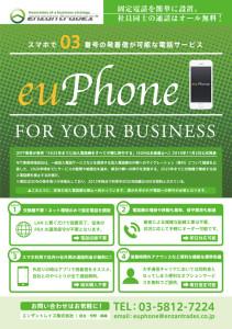 euphone1