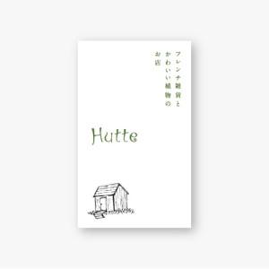 hutteshopcard1