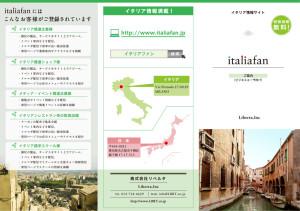 italiafanpamphlet1