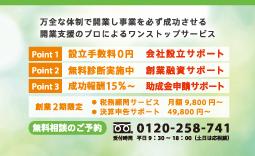 hiroshima_meishi2