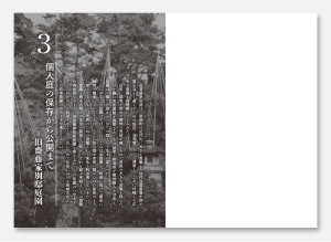 p114-115