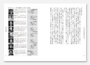 p162-163