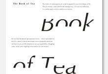 茶の本 タイポグラフィ EJIMA DESIGN -エジマデザイン- 江島快仁