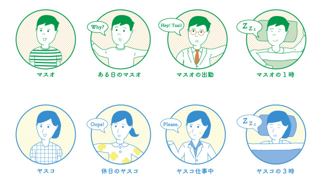 オリジナル イラスト EJIMA DESIGN -エジマデザイン- 江島快仁