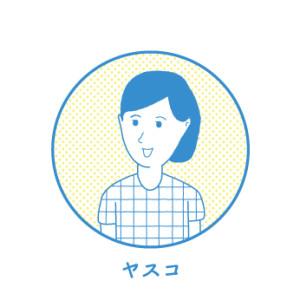 yasuko1