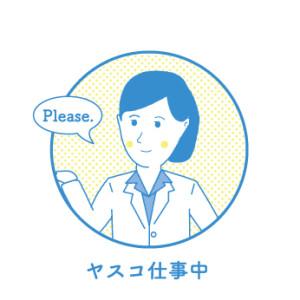 yasuko3