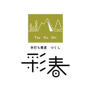 tsukushi_logo1