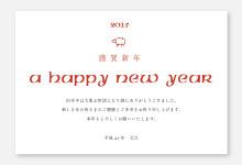2015年 年賀状 EJIMA DESIGN -エジマデザイン- 江島快仁