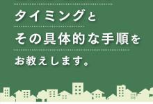 ルーフパートナー eBook エディトリアルデザイン EJIMA DESIGN -エジマデザイン- 江島快仁