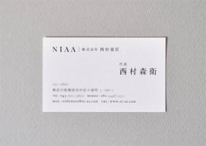 nishimuramorie_1