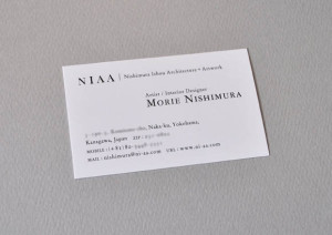nishimuramorie_3
