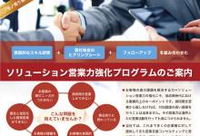 VERITAS CONSULTING フライヤー EJIMA DESIGN -エジマデザイン- 江島快仁