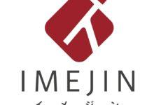 株式会社イメジンの企業ロゴ EJIMA DESIGN -エジマデザイン- 江島 快仁