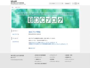 bdc_top2