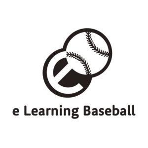 elearningbaseball_logo_bk