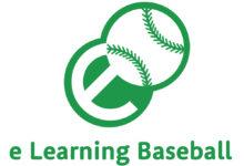 e Learning baseballのロゴ EJIMA DESIGN -エジマデザイン- 江島 快仁
